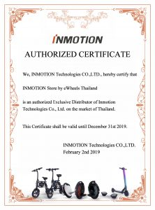 Exclusive Inmotion