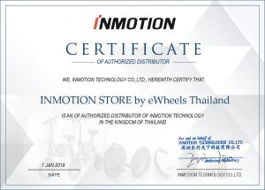 Inmotion certificate