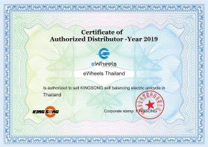 Kingsong Certification