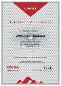 Livall Certification