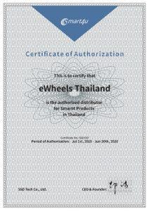 Smart4u Certification