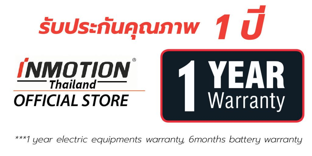 inmotion-warranty