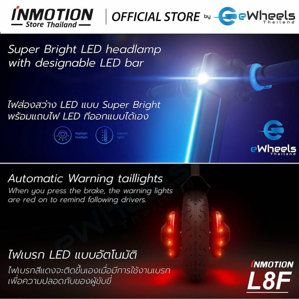inmotion l8f-1