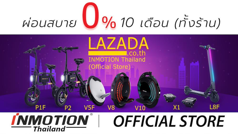 lazada-10-percent